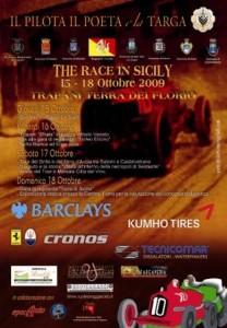 Car rally Sicily